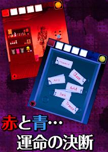 脱出ゲーム 赤か青の導火線を切れ!! screenshot 1