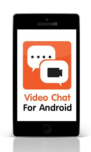 视频聊天机器人