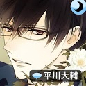 Sleepy-time Boyfriend Kakeru v icon