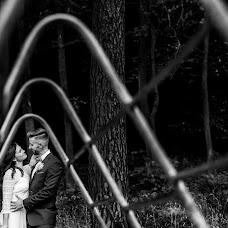 Svatební fotograf Matouš Bárta (barta). Fotografie z 17.07.2018