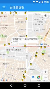 台北丟垃圾 (幫你找附近的垃圾桶)  螢幕截圖 1