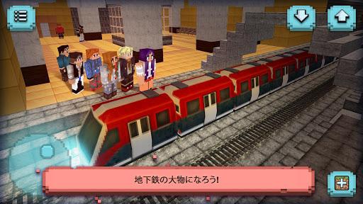 模擬必備免費app推薦|地下鉄ビルダー:電車に乗ろう!線上免付費app下載|3C達人阿輝的APP