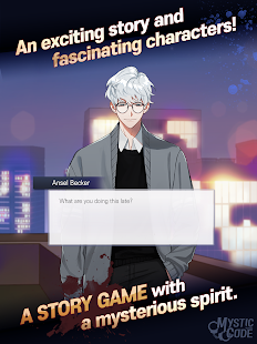 Mystic Code : Choose your path Screenshot