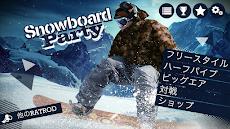 Snowboard Partyのおすすめ画像2