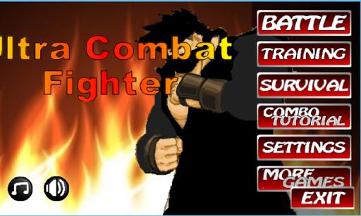 Ultra Combat Fighter