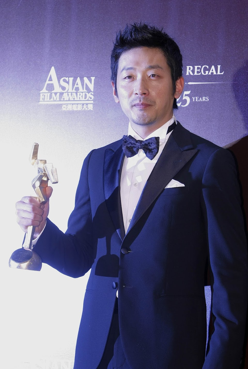 The 5th Asian Film Awards