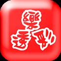 台灣樂透彩,台灣彩券,威力彩,統一發票,大樂透,六合彩 icon