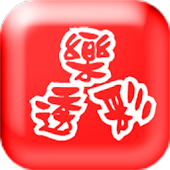 台灣樂透彩券  彩券、樂透、六合彩、獎號查詢、可離線兌獎