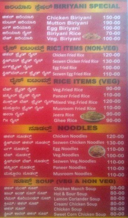 Kabab King menu 2