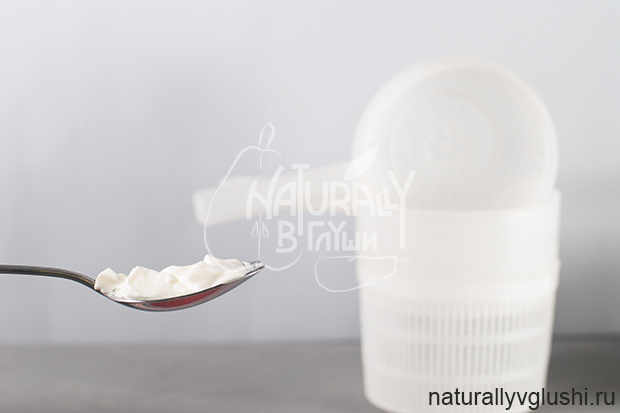 Как сквасить молоко | Блог Naturally в глуши