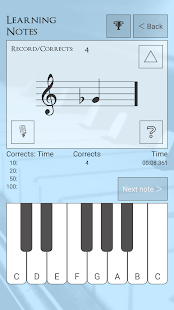 Music Trainer ProfessionalPRO Screenshot