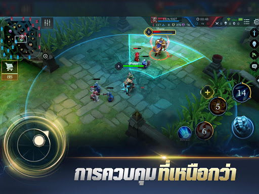 Garena RoV: Mobile MOBA 1.19.1.1 screenshots 15