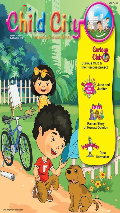 The Child City Children's Magazine- screenshot
