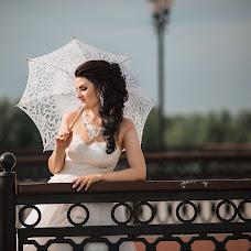 Pulmafotograaf Vladimir Vasilev (exten-line). Foto tehtud 03.06.2019