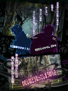 乙女脱出ゲーム 光と影のレグルス~迷宮の王子たち~ screenshot 23