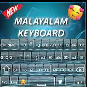 Quality Malayalam Keyboard: Malayalam Keyboard App