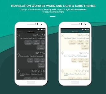 Quran English 5