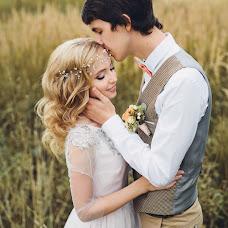 Wedding photographer Alina Paranina (AlinaParanina). Photo of 23.10.2018