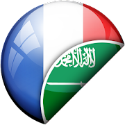 Arabic-French Translator