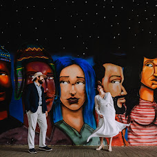 Wedding photographer Danae Soto chang (danaesoch). Photo of 20.04.2018