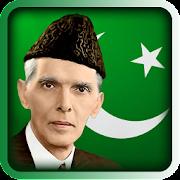 Quaid-e-Azam Bibliography - Urdu