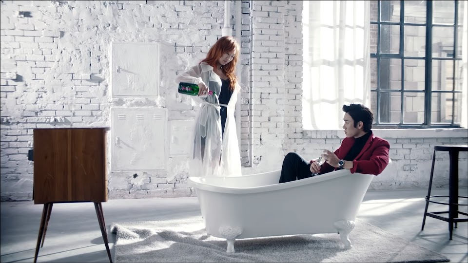 bathtub - hyolyn one way love