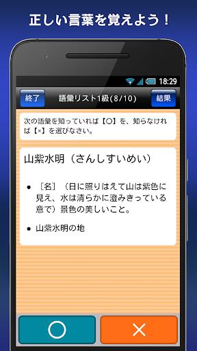u8a9eu5f59u529bu8a3au65ad FREE 3.0.6 Windows u7528 7