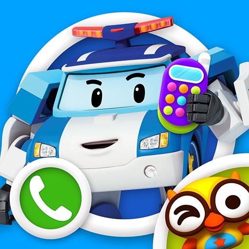 로보카 폴리 전화 : 영상통화로 배우는 생활습관 (app)