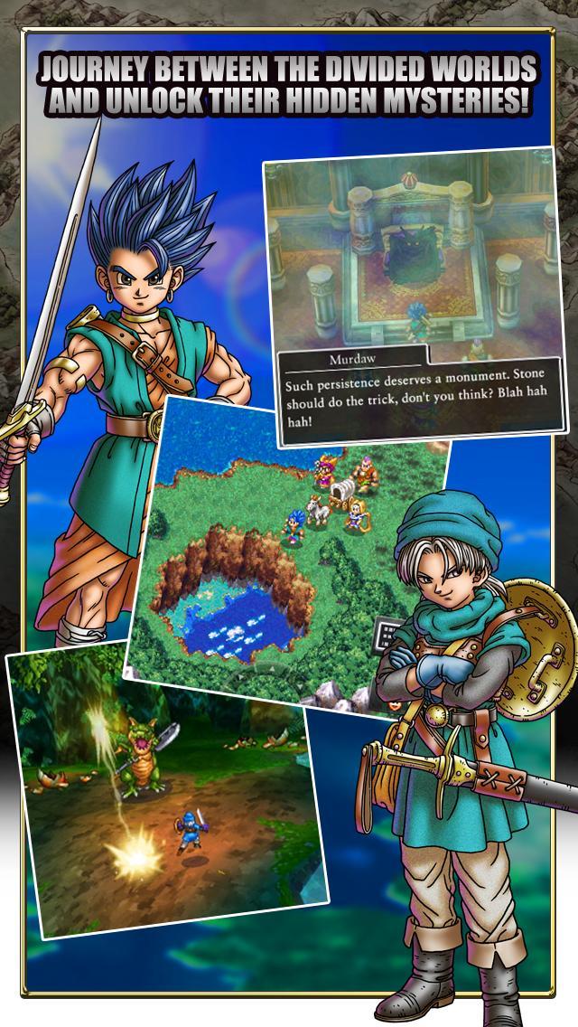 DRAGON QUEST VI screenshot #2