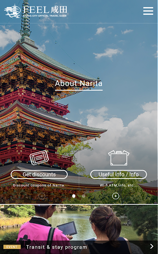 FEEL NARITA CITY OFFICIAL TRAVEL GUIDE 1.0.0 Windows u7528 1