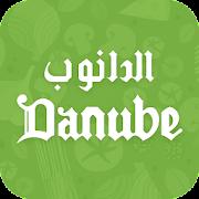 Danube - Apps on Google Play