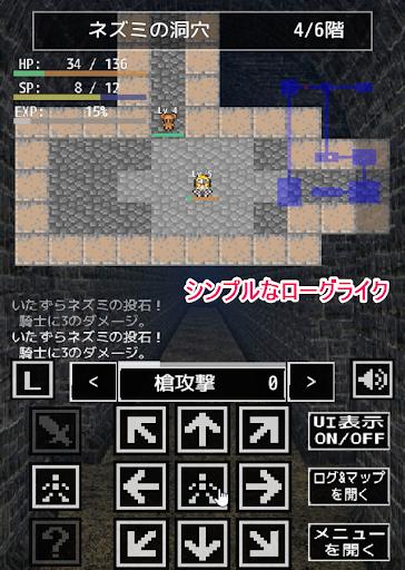 ローグライクRPG Dungeon Spike