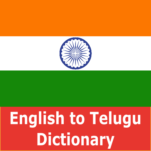 Telugu Dictionary - Offline