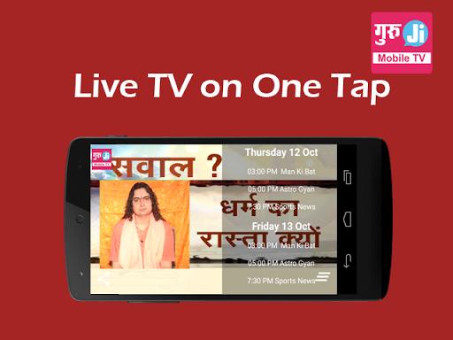 Guruji TV 1.0 screenshots 2
