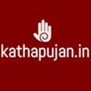 KathaPujan for PC
