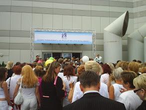 Photo: Экспо-центр. Москва. 2006 А я здесь: Работающая система: http://alekseybiz.blogspot.ru/ Сайт команды FLAGMAN: http://flagmannk.blogspot.ru/ Блог по формированию личной позиции: http://alexnazarenko.blogspot.ru/