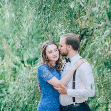 Wedding photographer Ekaterina Alduschenkova (KatyKatharina). Photo of 22.10.2018