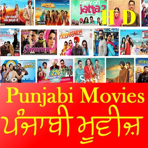 Punjabi Movies 2019 - Apps on Google Play