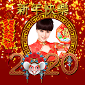 Chinese New Year Photo Frames 2020 icon