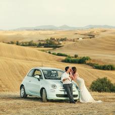 Wedding photographer Miroslav Kudrin (KremSoda). Photo of 10.11.2017
