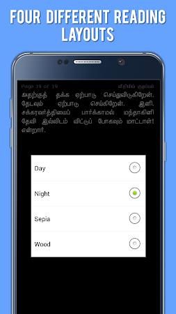 Ponniyin Selvan (Kalki) Tamil 20.0 screenshot 369452