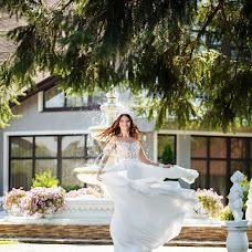 Wedding photographer Maksim Mazur (maksimka37). Photo of 30.09.2018