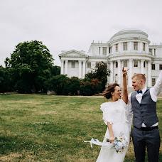 Wedding photographer Alina Vadimova (VadimovaFOTO). Photo of 03.09.2018