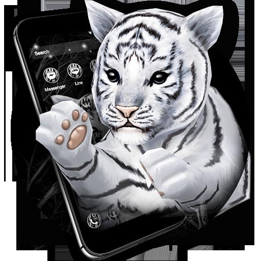 App Insights 3d White Tiger Theme Apptopia