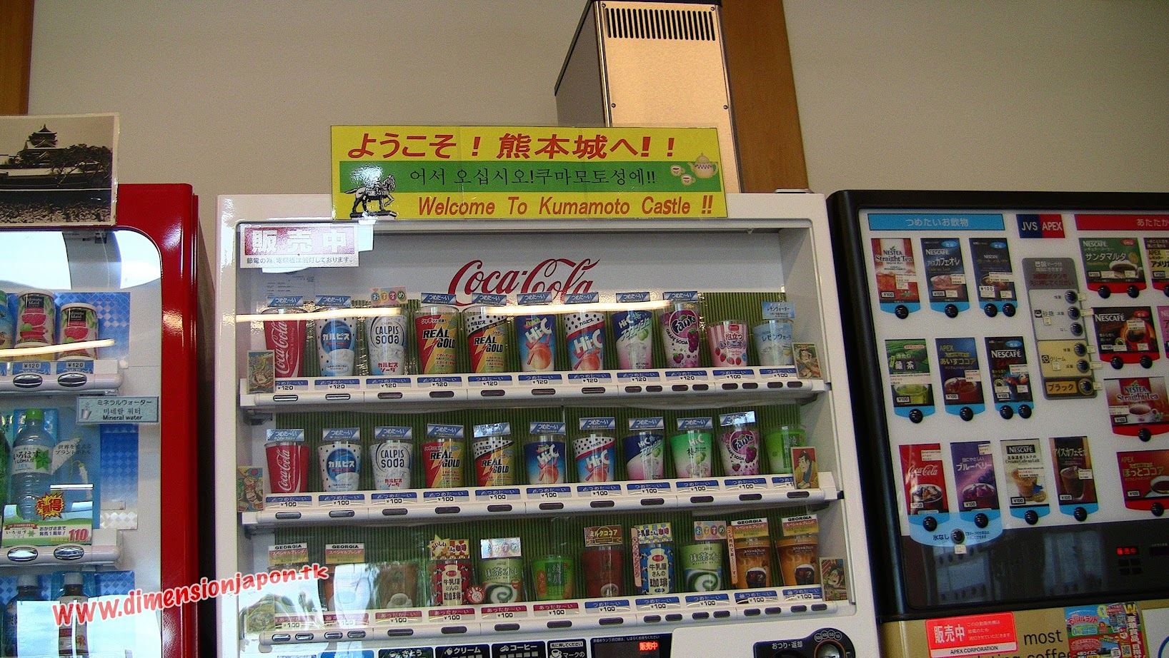 IMG_0574 Sala de bebidas del  Castillo de Kumamoto (Kumamoto) 15-07-2010