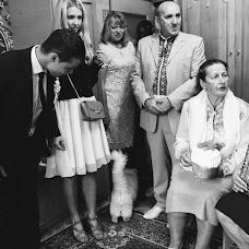 Wedding photographer Yuliya Chopoydalo (juliachop). Photo of 14.07.2018
