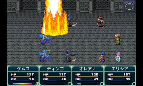 RPG神創世界グリンシア - KEMCOのおすすめ画像3