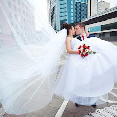 Wedding photographer Roman Bosenko (BROMAN). Photo of 16.08.2016