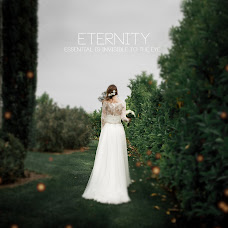 Wedding photographer Luigi Renzi (luigirenzi2). Photo of 11.08.2015