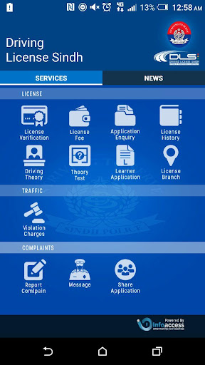 Download Sindh Driving License App on PC & Mac with AppKiwi APK